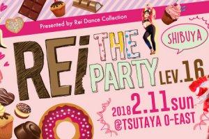記事「『Rei The Party lev.16』の新たなゲストが発表!!」の画像
