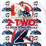 Rei Dance Collection YOKOHAMA 2nd anniversaryイベント-TWO-参加者募集中!!