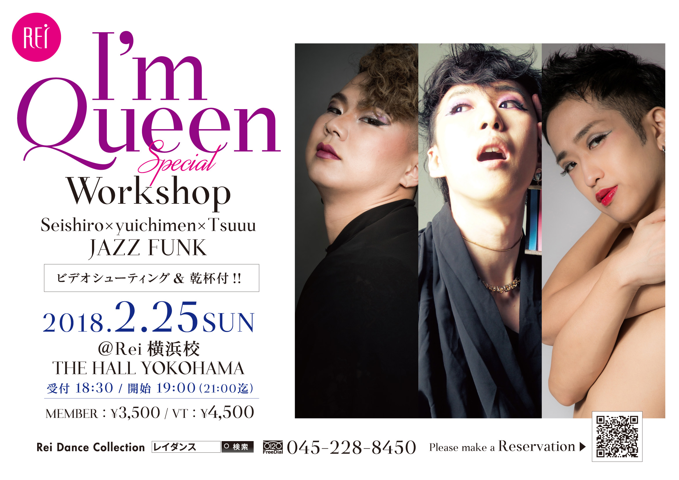 "THE HALL YOKOHAMAにて"" I'm Queen "" によるSpecial Workshop開催!"