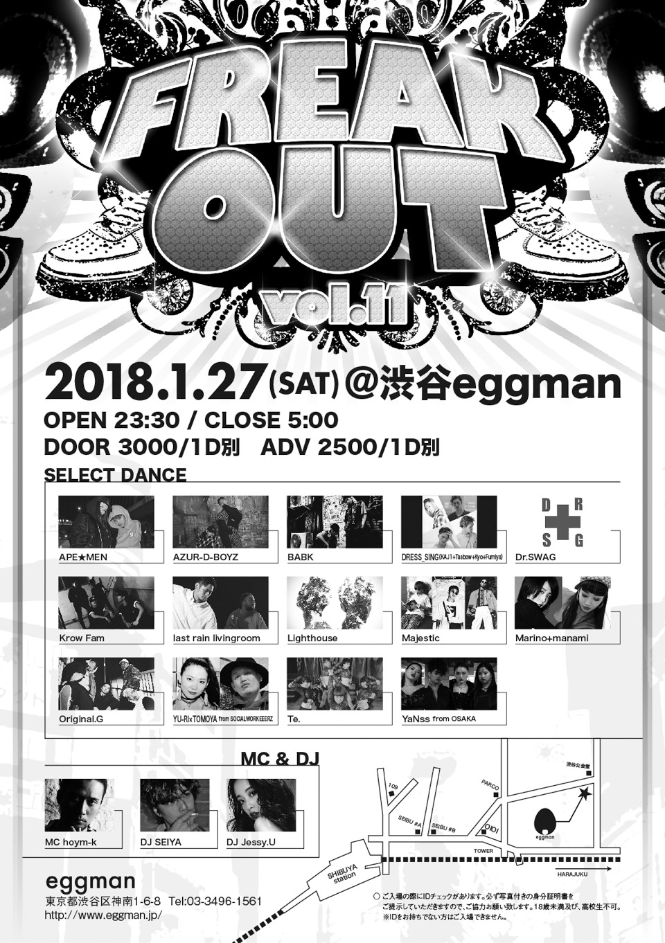dews_FREAK-OUT-vol.11_ura