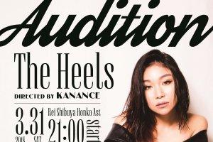 記事「HEEL × DANCE × WOMAN。Kanance演出公演『THE HEELS』オーディション情報!」の画像