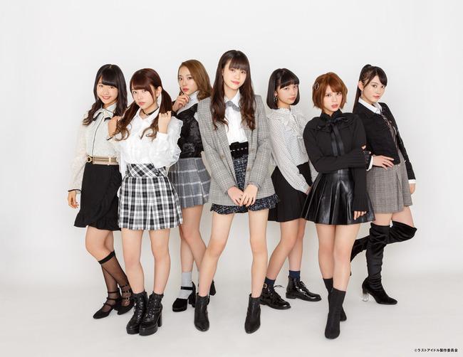 記事「秋元康プロデュース 「ラストアイドル」の第2期メンバー募集オーディション開催」の画像