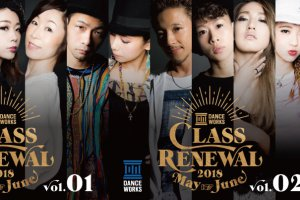 記事「【DANCE WORKS KIDS】クラスが増えて、タイムテーブル大幅リニューアル!!」の画像