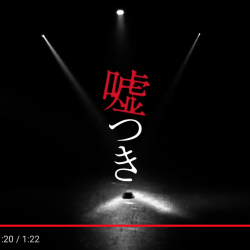 スクリーンショット 2018-04-03 15.44.45