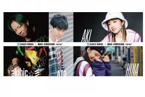記事「akihic☆彡が主催するBIG CHEESE Company!!がWORKSHOPを開催!!」の画像