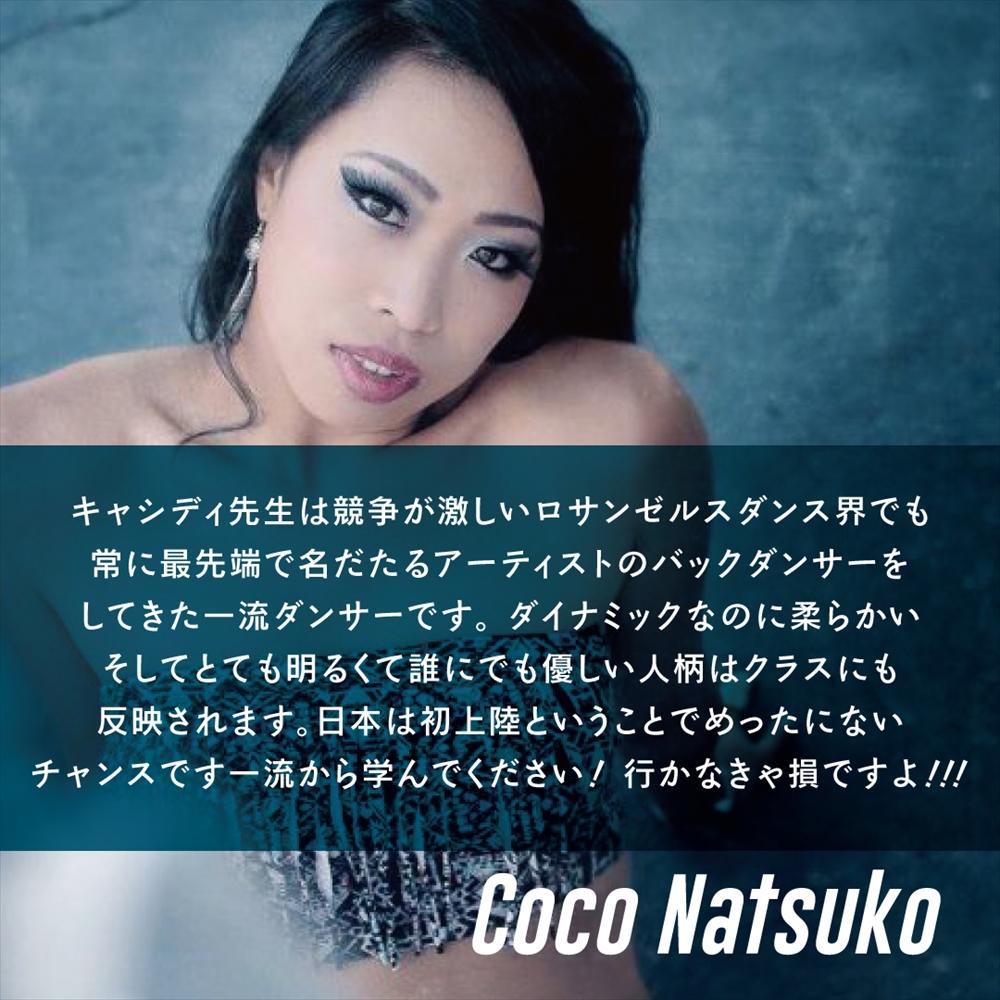 Coco (2)_R