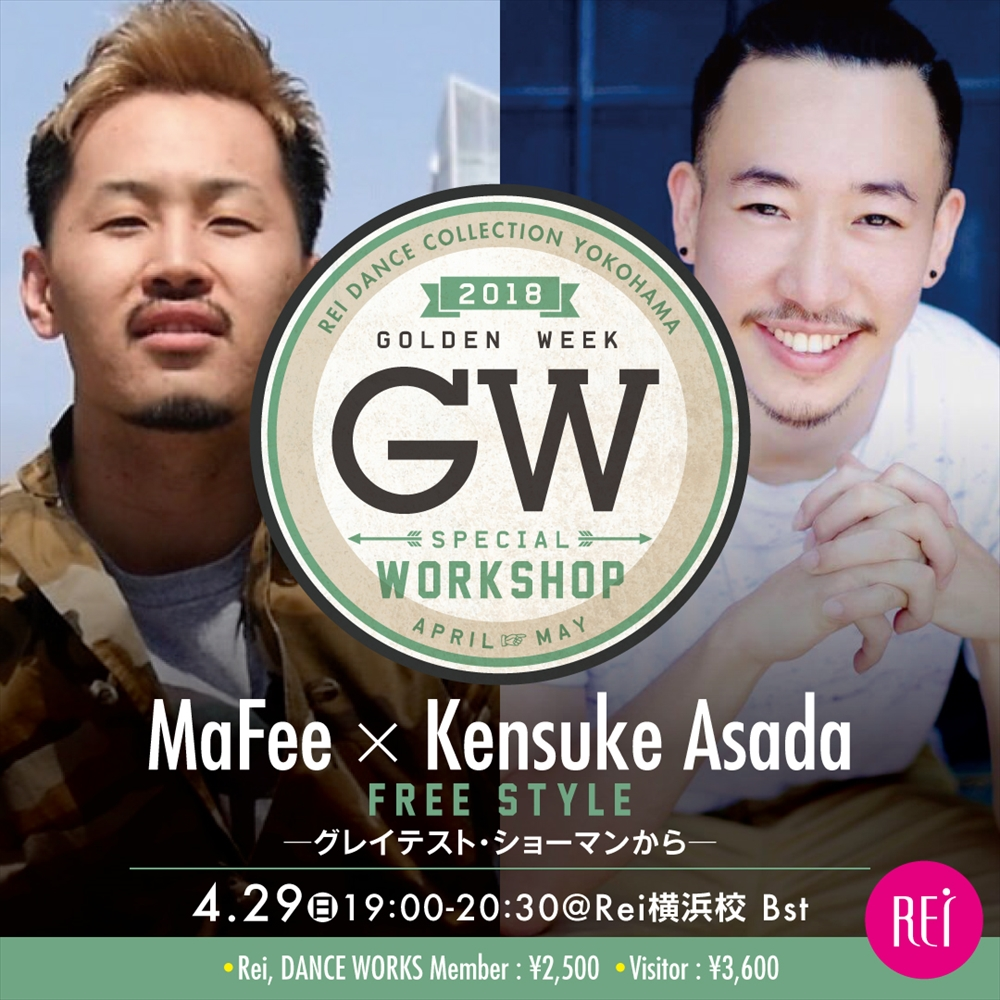 GW01 (1)_R