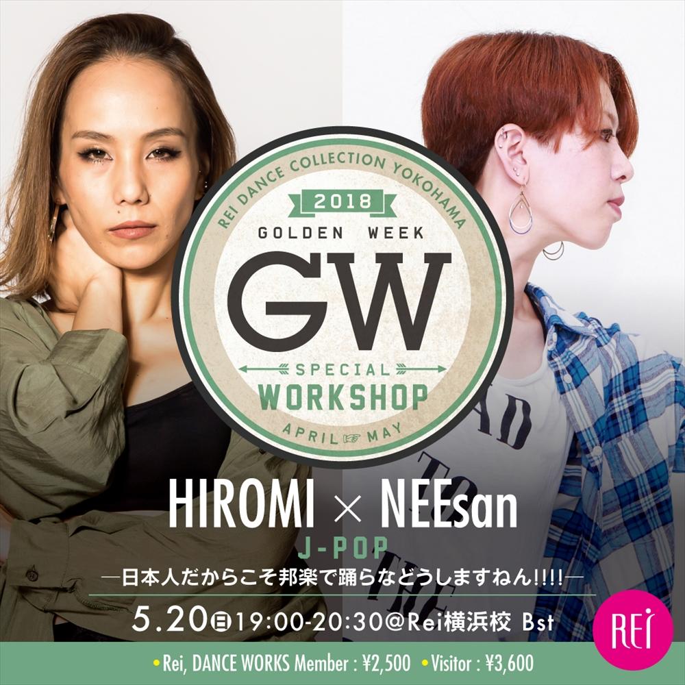 GW03 (1)_R
