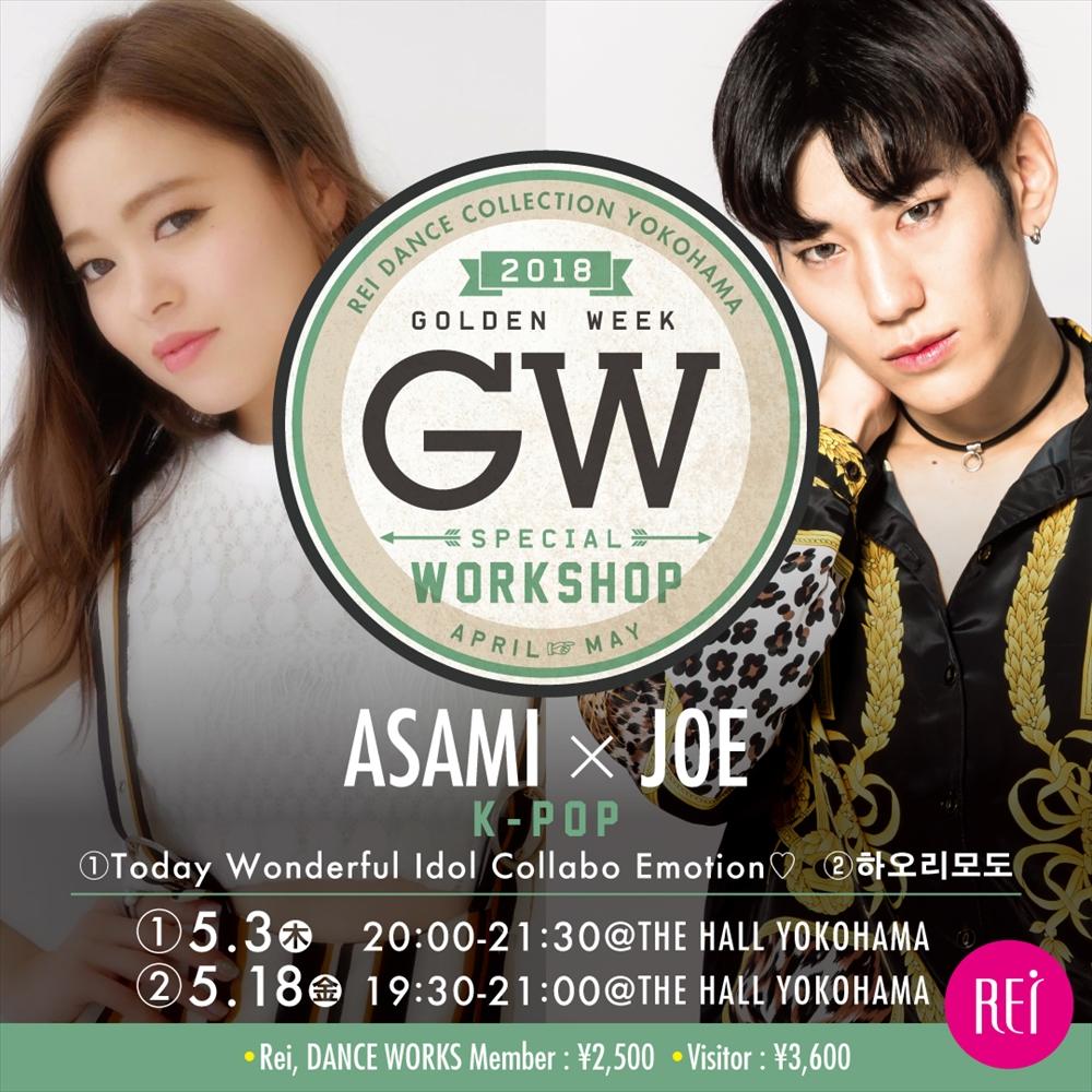 GW04 (2)_R