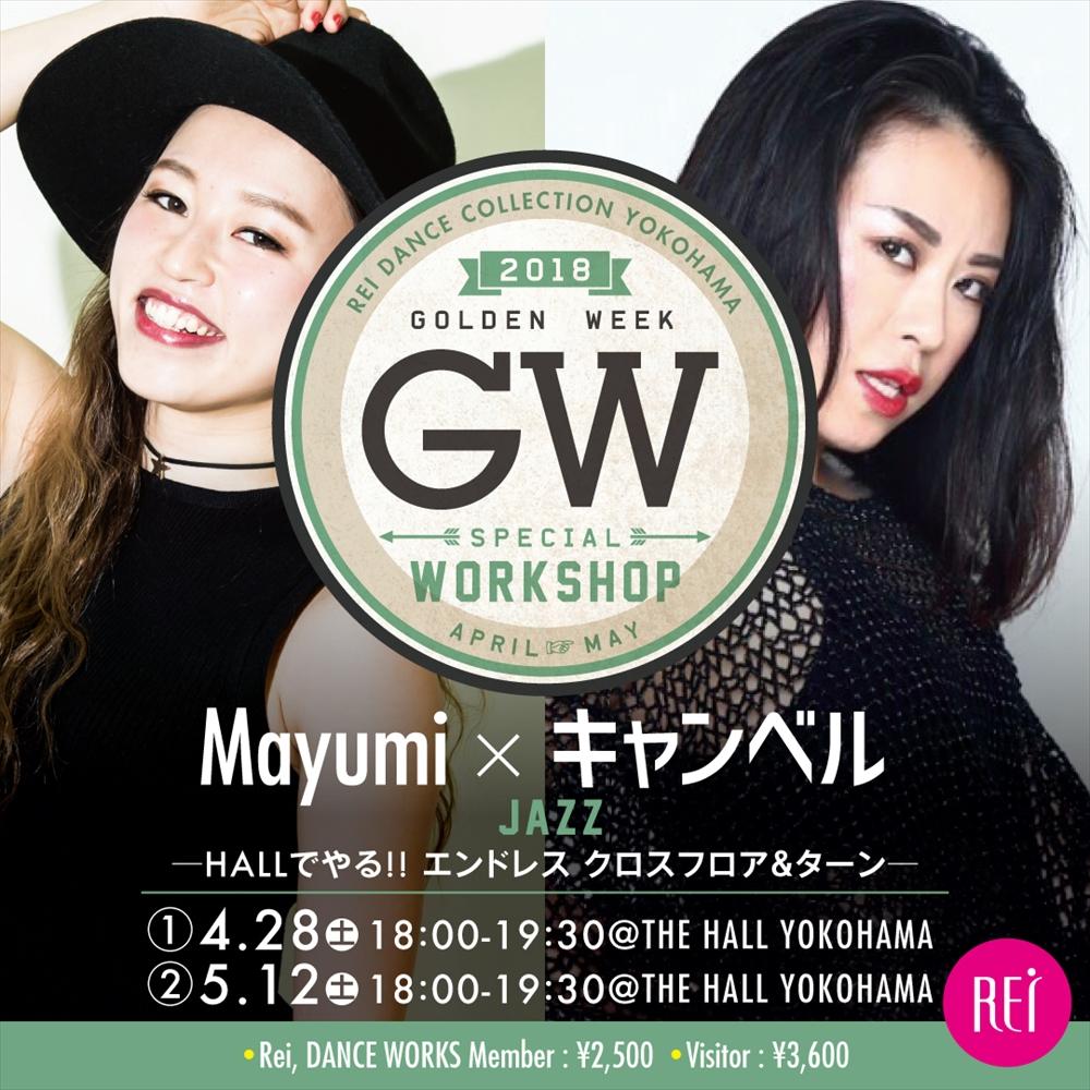 GW05 (1)_R