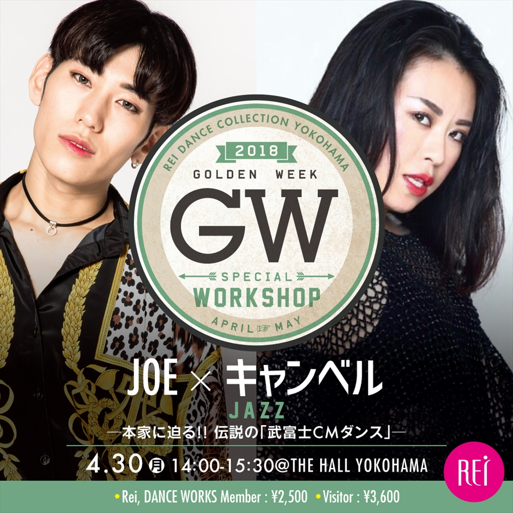 GW06 (2)_R