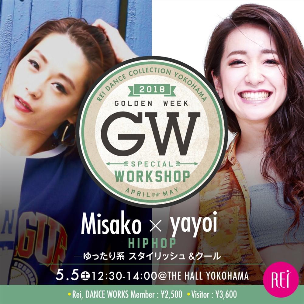 GW08 (1)_R