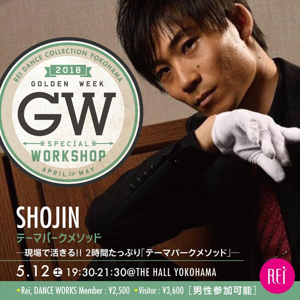 GW09 (1)_R