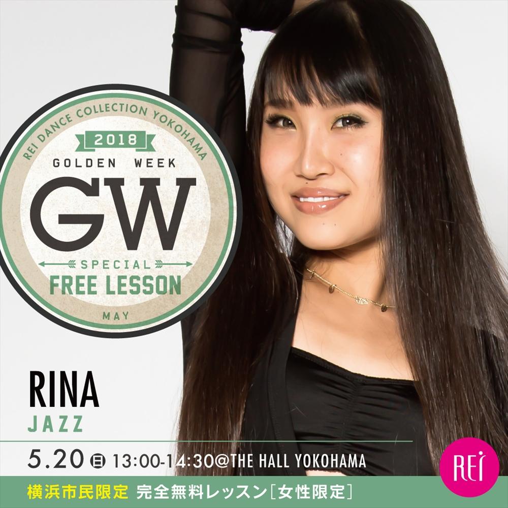 GW10 (1)_R
