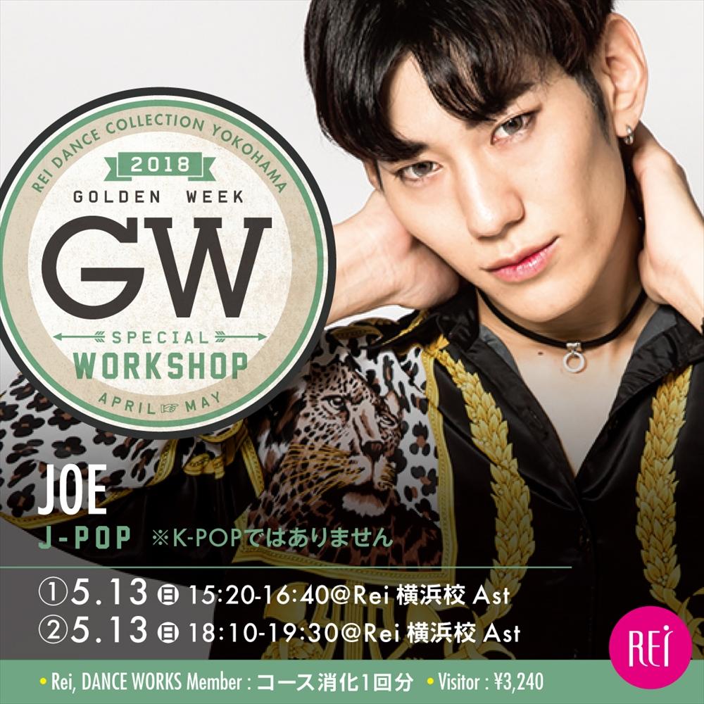 GW11 (2)_R