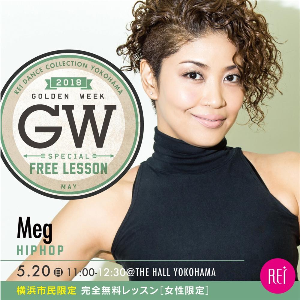 GW12 (1)_R