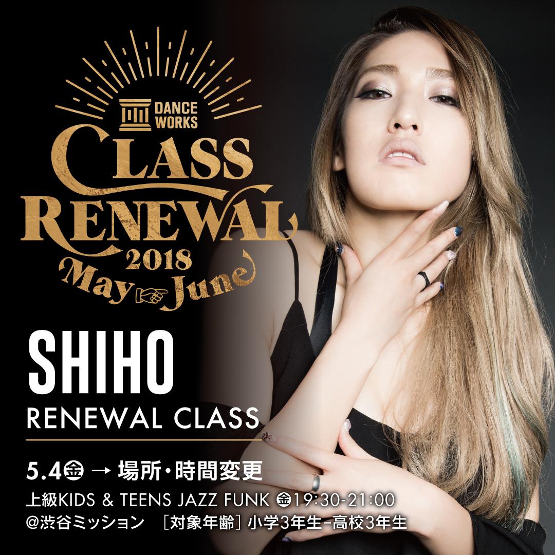 SHIHO02