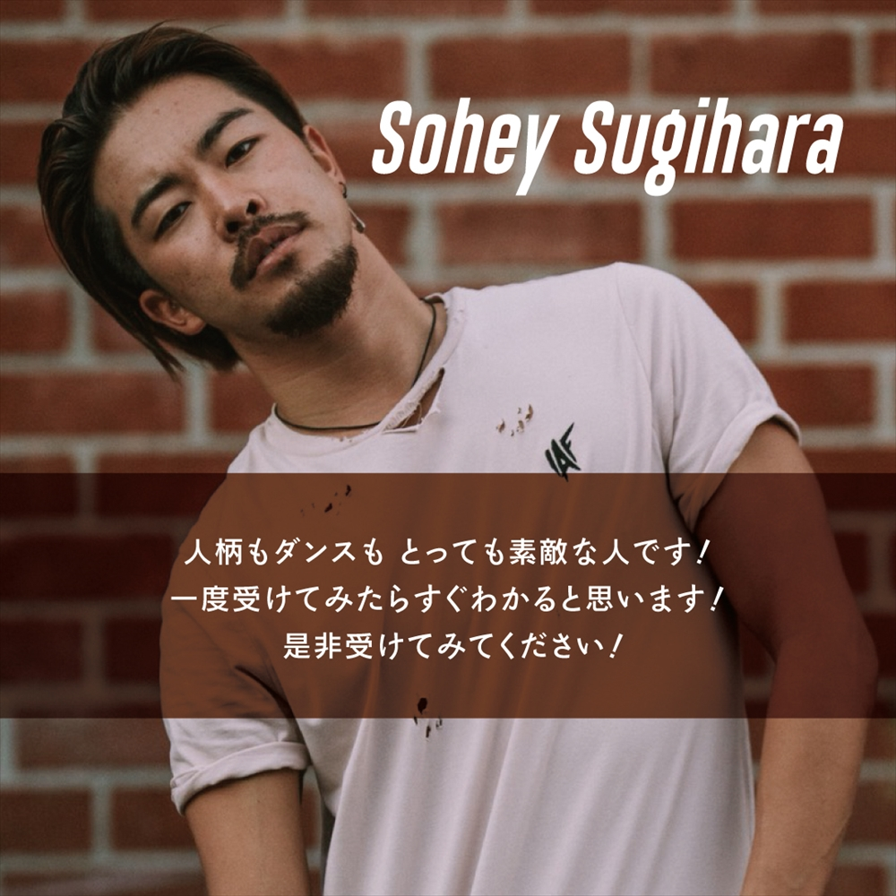 Sohey (2)_R