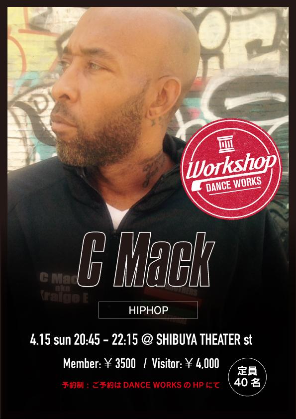 世界的に有名なヒップホップダンスグループ【The Soul brothers】C MackのWORKSHOP決定(※4/15開催)
