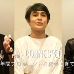 """スペシャルインタビュー:みんながダンスを楽しむ """"バリアフリーな空間""""を。プロジェクト「CONNECTED」を3年間続けてきて…"""