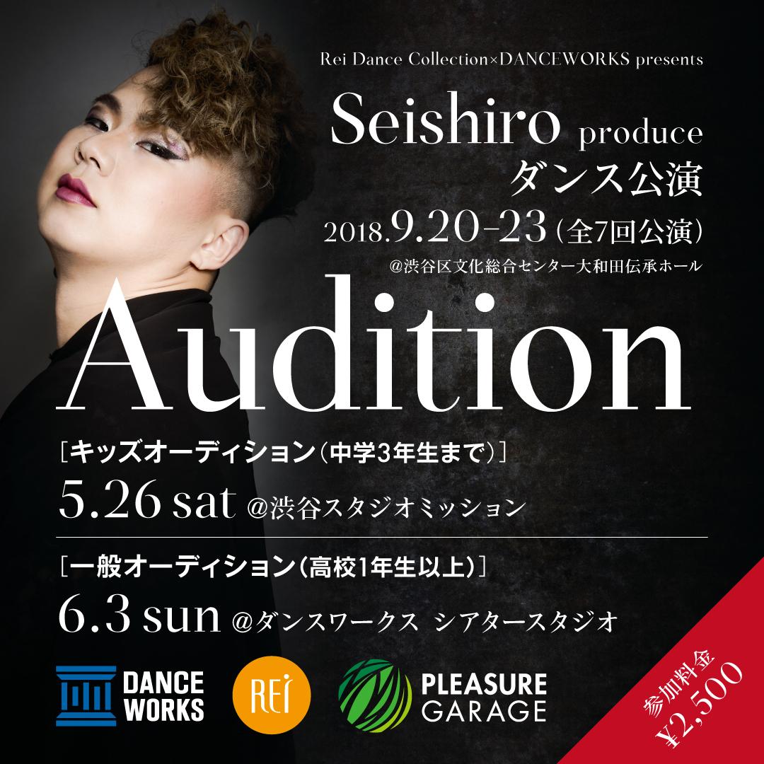 Sei_SNS-2