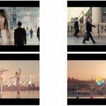 今話題のあのCM?!日本を代表するバレリーナが登場する動画とは!?