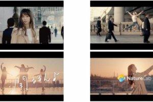 記事「今話題のあのCM?!日本を代表するバレリーナが登場する動画とは!?」の画像
