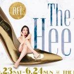 話題の舞台『THE HEELS』がついに動き出す!! チケット販売開始!!