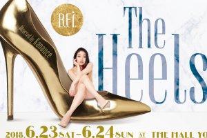 記事「話題の舞台『THE HEELS』がついに動き出す!! チケット販売開始!!」の画像
