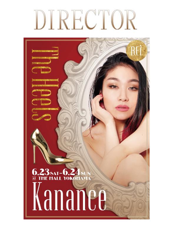 kanance_heels