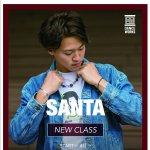 HOUSE界の新しい星!「世界一」の名を持つSANTAのクラスが遂にスタート!