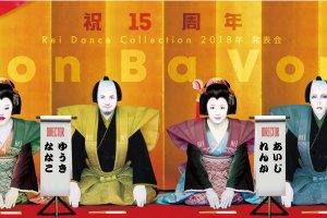 記事「ART FOR ALL15『Don Ba Von!』」の画像