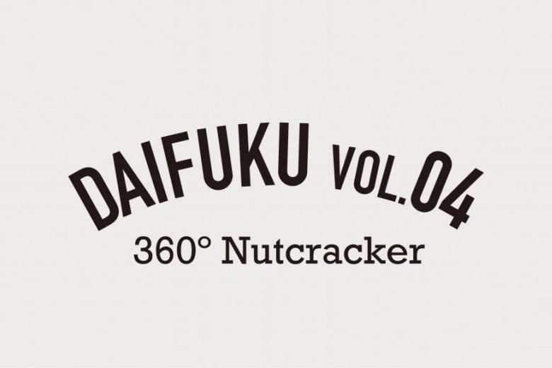 記事「バレエの新しい世界! 360度で見せるバレエ作品! DAIFUKU  Vol.4『360° Nutcracker』配役決定 & チケット販売開始!」の画像