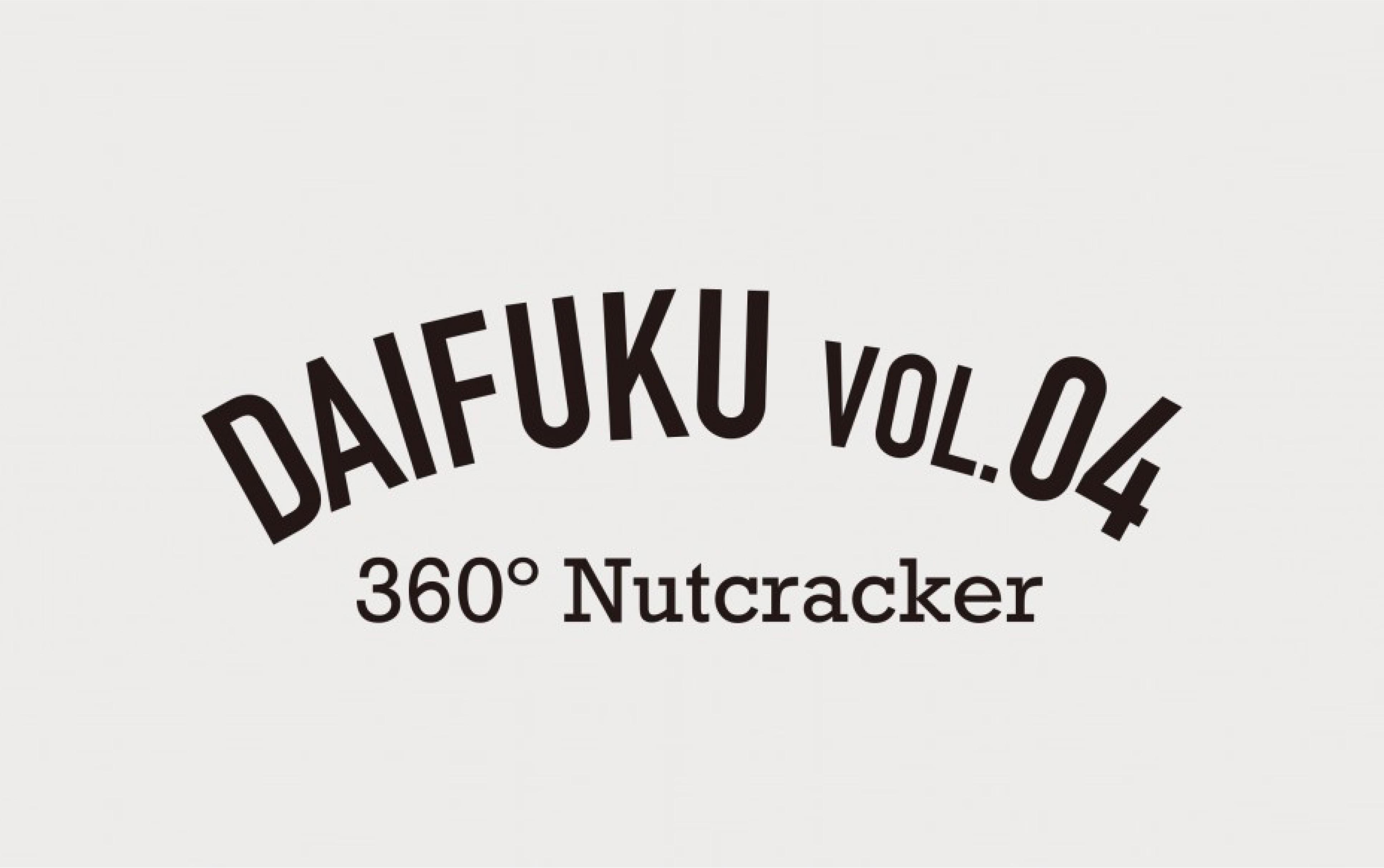 バレエの新しい世界! 360度で見せるバレエ作品! DAIFUKU  Vol.4『360° Nutcracker』配役決定 & チケット販売開始!