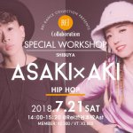 今一番熱いダンサー同士のコラボレーション!! ASAKI×AKI WORKSHOP開催