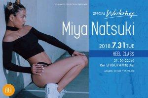記事「世界的ダンサーMiya Natuski再来日!! が WORKSHOP開催!!」の画像
