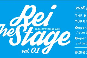記事「Rei the Stage vol.01」の画像