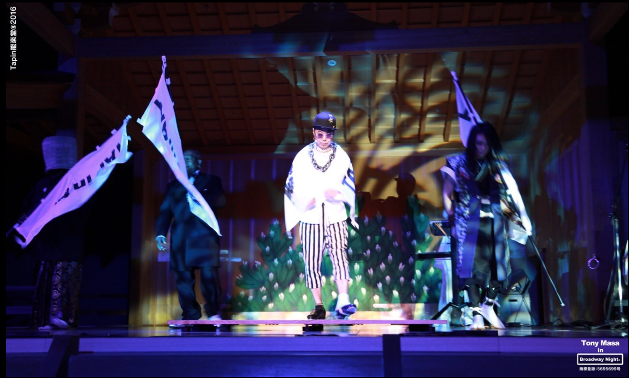 日本の伝統とTAPダンスの融合「Tap in 能楽堂 2018」9月22日公演!