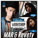 LOCKIN' のレッスンを受けたい方必見!!MAR×Revety(TAKARA×YUI) WORKSHOP開催決定!!