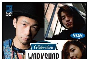 記事「LOCKIN' のレッスンを受けたい方必見!!MAR×Revety(TAKARA×YUI) WORKSHOP開催決定!!」の画像