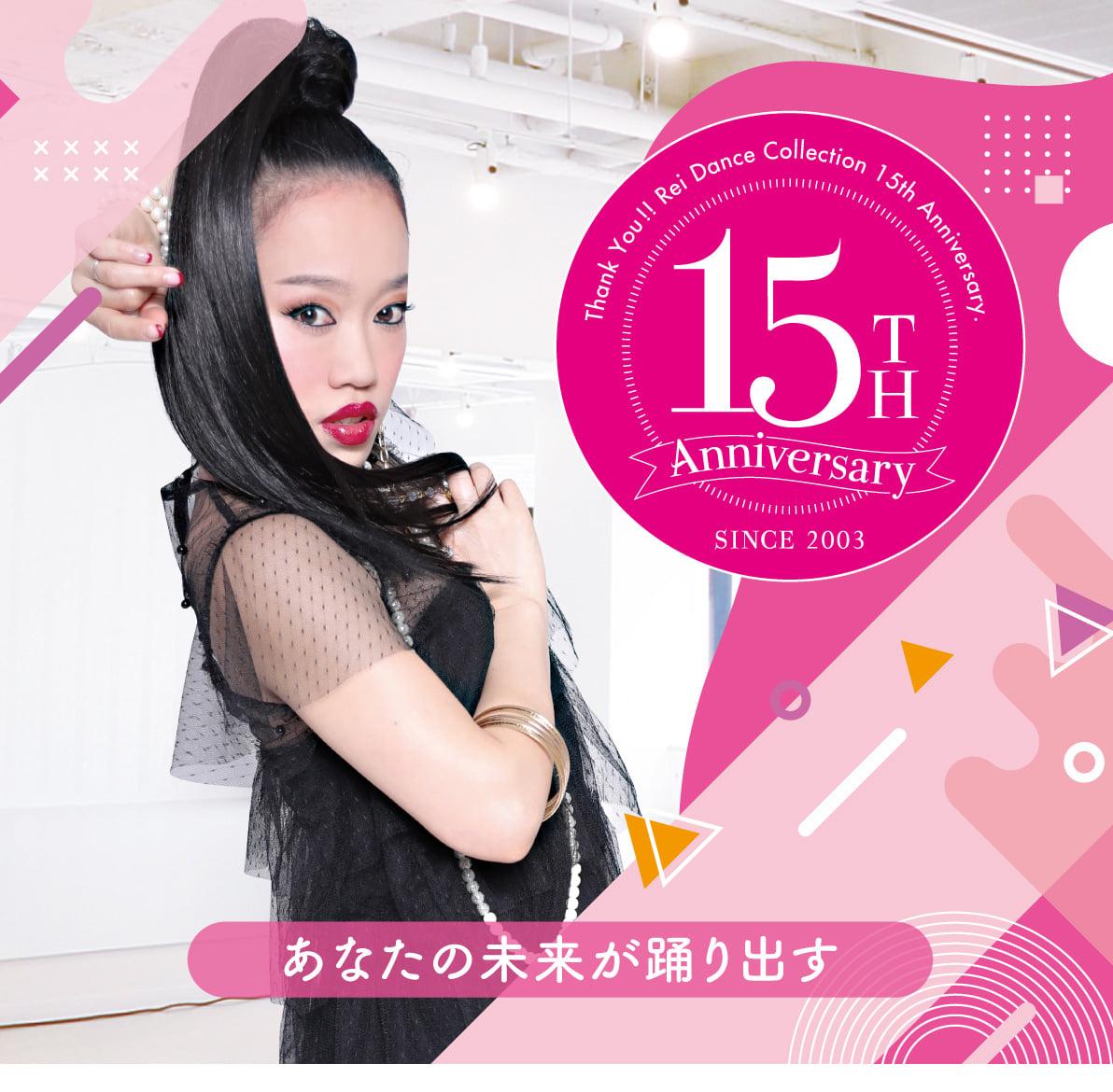 campaign_yokohama