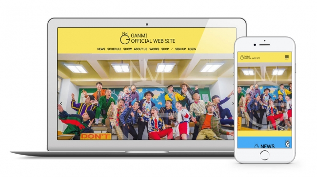 SKIYAKI、ダンスクルーのGANMIのウェブサイトをリニューアルオープン!