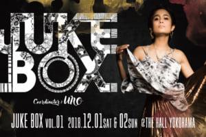 記事「UNOがプロデュース【JUKE BOX vol.1】全ナンバー締切迫る!?」の画像
