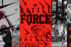 記事「ナイキ エア フォース1を讃える バスケ、ダンス、ラップの頂点を決めるバトル型イベント「BATTLE FORCE」開催!!」の画像