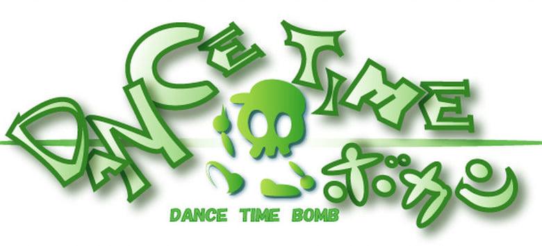 記事「ダンスコンテスト&ショーケース【DANCE TIME ボカン Vol.12】参加者募集中!!!」の画像