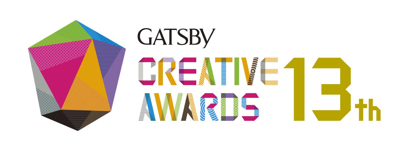アジア最大級のクリエイティブアワード「GATSBY CREATIVE AWARDS 13th」作品受付開始!