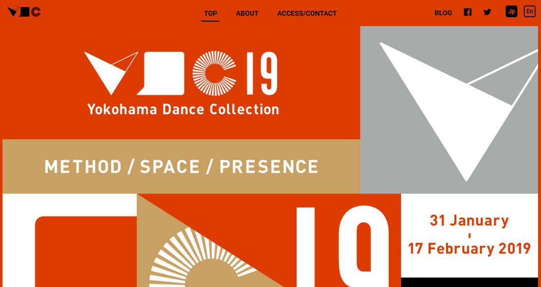 記事「ダンスフェスティバル「横浜ダンスコレクション2019」ファイナリスト決定!!」の画像