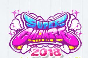 記事「伝説のストリートダンス番組「スーパーチャンプル2018 NEW WAVES」12月27日放送!」の画像