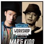 MAR×KIDOによるKIDS&TEENS向けHIPHOP WORKSHOP開催決定!!