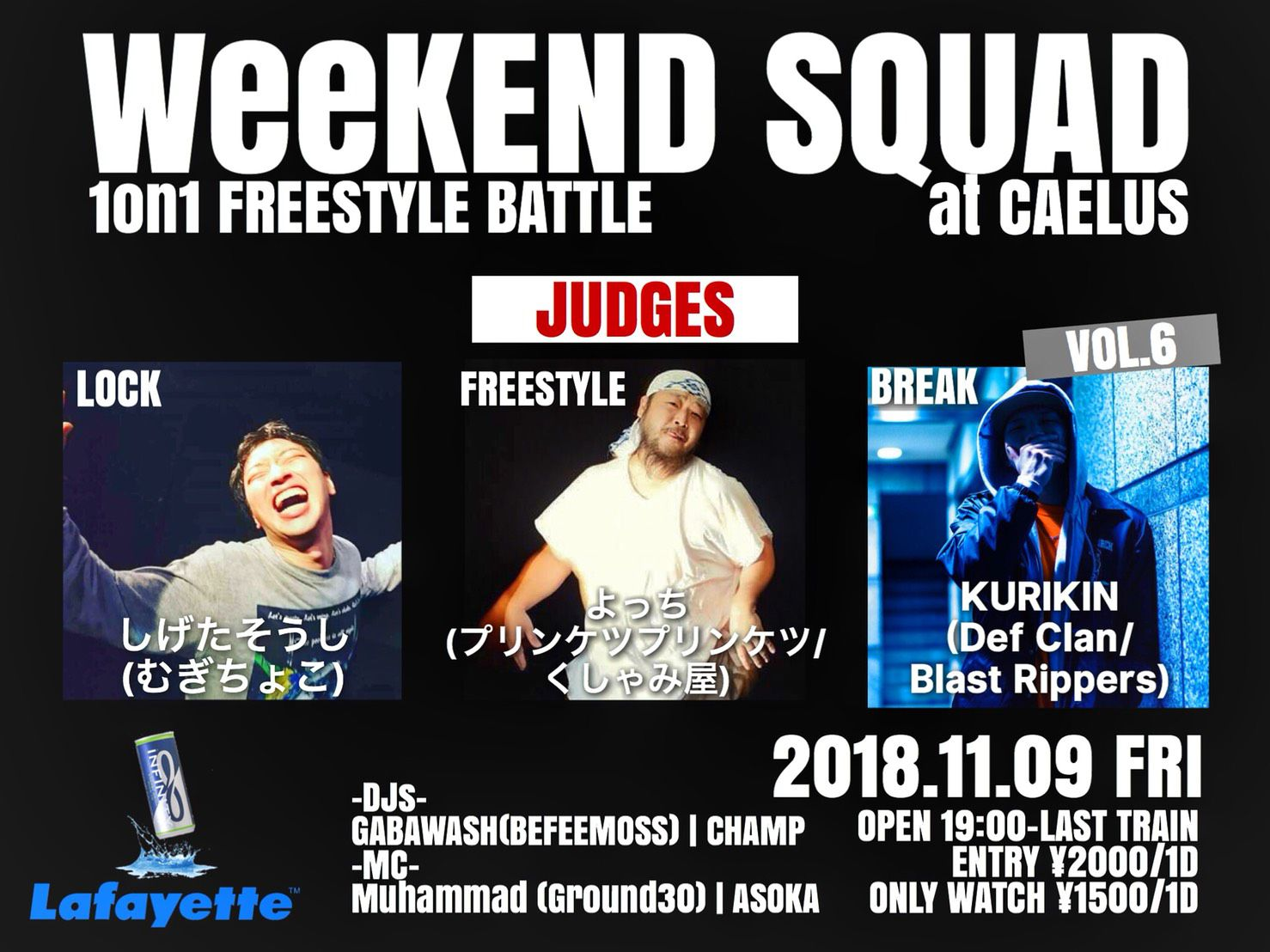 記事「「WEEKEND SQUAD VOL.6 Over 18 FREE STYLE SOLO BATTLE」11月9日開催!」の画像